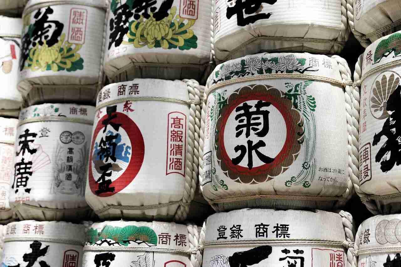 Sake Galactomyces Ferment Filtrate Pitera